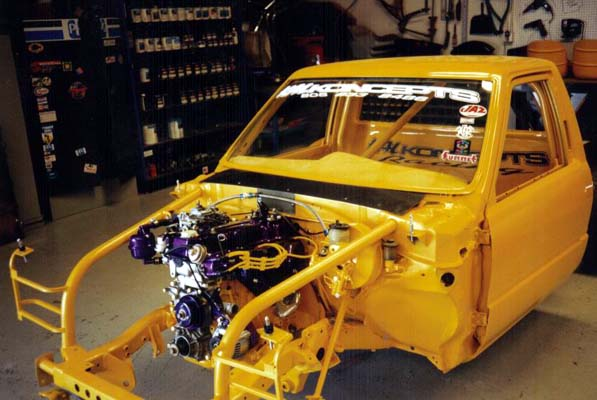 The Engine Cage Extends